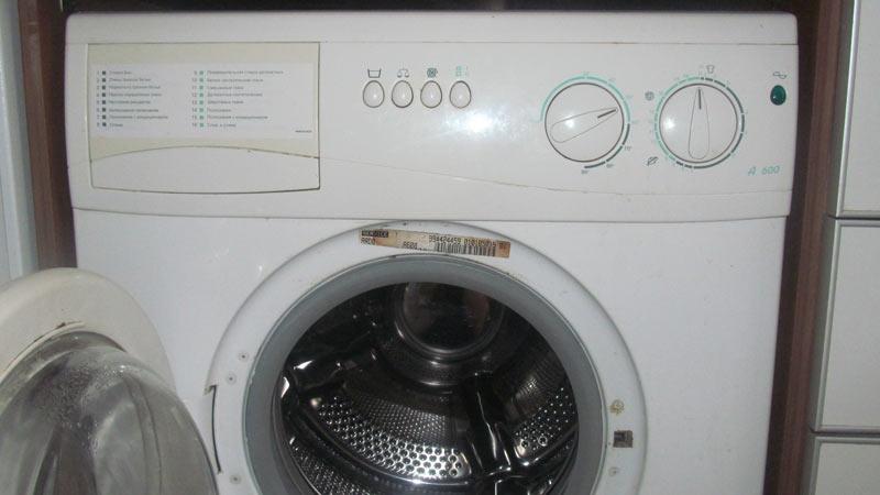 Ardo стиральная машина a600x инструкция