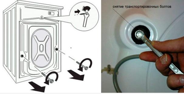 Почему стиральная машина прыгает при отжиме самсунг