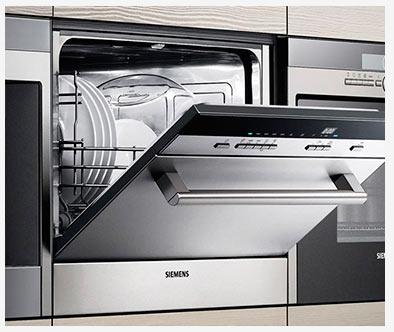 Не включается посудомоечная машина - как решить проблему