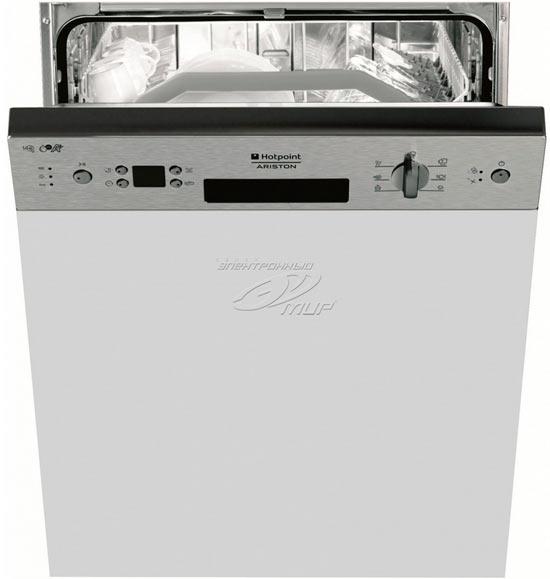 Ремонт и коды ошибок посудомоечных машин Аристон